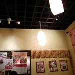 台南担仔麺 - 店内風景