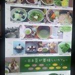 日本茶カフェ 一葉 ラスカ茅ヶ崎店 -