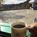 奈良俣ダム サービスセンター - 景色を見ながら最高だね