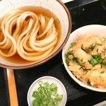 うだま - ひやかけ+ごましそ丼(レディースセット)