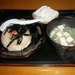三好屋 - 料理写真:チャーハン 600円