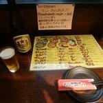 串焼楽酒MOJA 五橋店