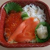 札幌海鮮丸 鶴岡店