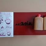 札幌海鮮丸 - ばらちらしセット