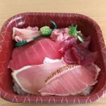 海鮮屋 鮨丼 - 鮪盛り