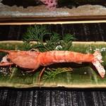 六緑 - 車海老の塩焼き