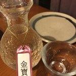 壱献 - 日本酒・金寶