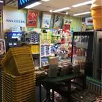 ANAフェスタ - 店頭