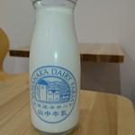 76079049 - 低温殺菌のビン牛乳