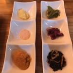 ひつじの湯 ラムしゃぶ - 薬味とおつまみ三種