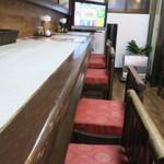 麺AKIBA - カウンター席の様子