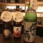 日本酒真琴 - きき酒セット