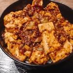 炎麻堂 - セットの麻婆丼。4辛でも嘘のように辛くなかった麻婆豆腐。