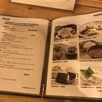 日本酒真琴 - メニュー
