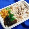 セブンイレブン - 料理写真:焼きさばごはん298円 練乳クリームのミルクソフト118円