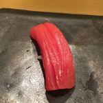 鮨 なが井 - 赤身
