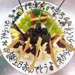 フレンチ洋食ささぶね - 料理写真: