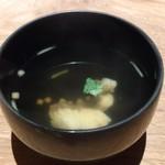 蟹御殿 - ・夕飯 ○お吸い物