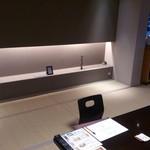 蟹御殿 - 内観写真:・部屋の内装、予めサンダルウッドを炊いていて、良い香り