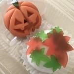 葵園 - 料理写真:かぼちゃ、もみじ
