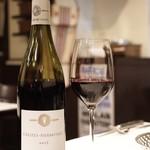 シェ シロ - ☆Les Vins de Vienne Crozes Hermitage 7500円