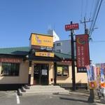 まくり屋 - 志免西小学校の前にある鉄板焼きのお店です。