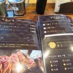 まくり屋 - 私はランチメニューの中からさがりステーキ1200円をスープとご飯のセット270円を足して注文してみました。