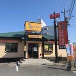 まくり屋 - お店は志免西小学校の前にあります。