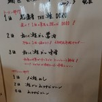 Sapporosakeramemmenshouakamatsu -