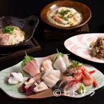 味楽 ゆめり - 奥能登から直送の魚介はもちろん、野菜なども地元産が中心
