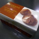 GODIVA Chocolatier  - ☆お箱もシンプル系でGood!!☆