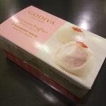 GODIVA Chocolatier  - ☆苺もキュートですね(^o^)丿☆