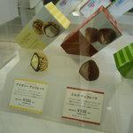 GODIVA Chocolatier  - ☆可愛らしいサイズなので食べやすい◎☆