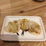 魚菜 - のどぐろの塩焼きで