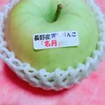 76091342 - 長野県産 完熟りんご                       「名月」