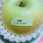 76091343 - 長野県産  シナノゴールド