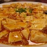 Chuugokuhanten - マーボー豆腐