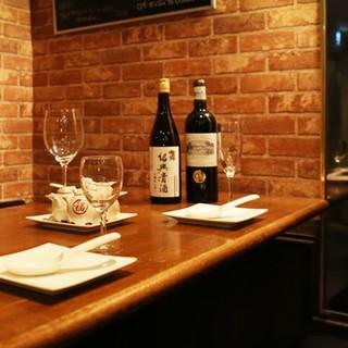 自慢のワインと紹興酒