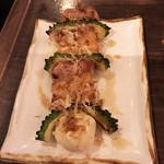 焼鶏だんな - ゴーヤチャンプルー串(220円)ニンニクじゃないよ。