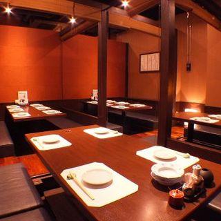◆完全個室完備◆高級感と落ち着きが漂う憩いの空間