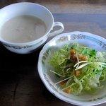 洋食や とんちんかん - スープ&サラダ