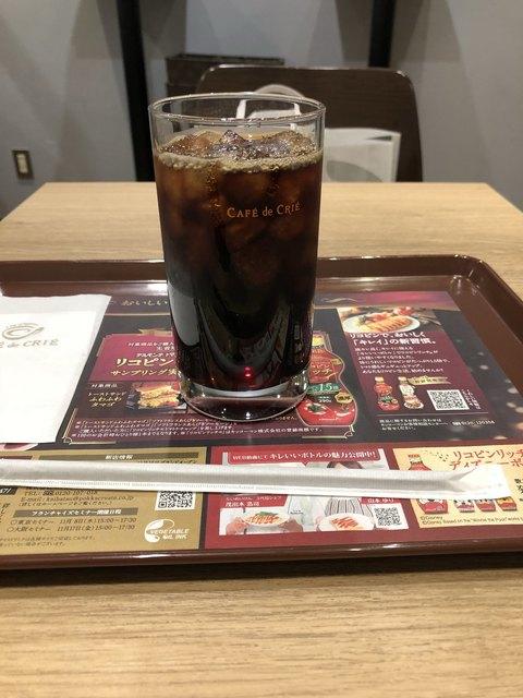 カフェ・ド・クリエ - アイスカフェ