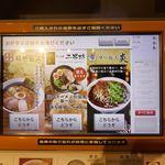 76101716 - 先日、秋葉原UDXビル内にあるラーメン店が集まるフードコートを利用しました。