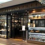 咖喱&カレーパン 天馬 - オーロラタウンにございます。