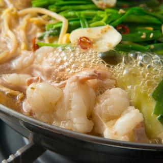 これからの季節にぴったりな絶品もつ鍋をご用意!