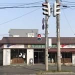 マスカット - 店舗前駐車場ございます。