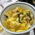 ガラパゴス - 国産鶏もも肉使用の親子丼♡