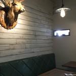 ボー マンチーズ&スモークバー - 立派な鹿