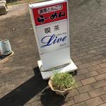 喫茶Live -