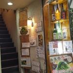 豐樂 - 1階お店への階段の登り口※この写真は今年4月来店時のものデス。